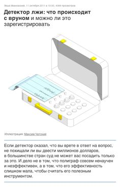 How it works / theoryandpractice.ru by Maximus Chatsky, via Behance