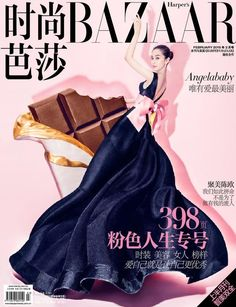 Angelababy - Harper's Bazaar China February 2015 Cover