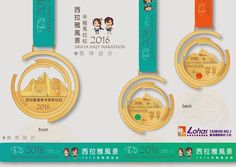 Sports Medals, Olympic Medals, Trophy Design, Sports Day, Marathon, Running, Metal, Signage Design, Print Layout