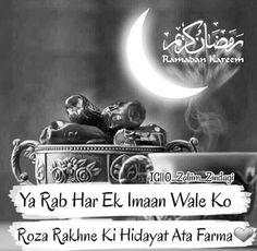 Ramdan Kareem, Ramadan Mubarak, Jumma Mubarak, Islamic New Year, Muslim Love Quotes, Islamic Qoutes, Status Hindi, Months In A Year, Quran