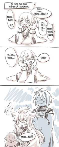 Box: His next word is Tsurumaru Tsuru: Tsuru…Tsuru…Tsuru…maru  Tsuru..Tsu…ts…ts…ts… Kogi: Tsune x3  Tsuru:Tsuru….maru Tsuru: Tsune? Ts..Tsu….Tsune…? Tsuru: Tsune…maru