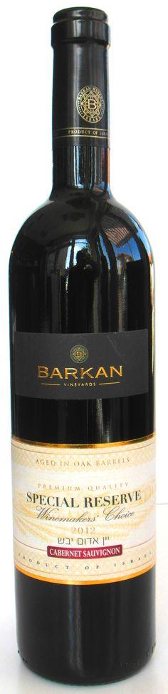 Mimoriadne izraelské vína môžete nakúpiť a ochutnať aj u nás v predajni alebo na www.vinopredaj.sk Barkan SPECIAL RESERVE Cabernet Sauvignon je kategória vín, ktoré vynikajú svojou špičkovou kvalitou a unikátnymi vlastnosťami.  #barkan #specialreserve #winemakerschoice #pijemevino #milujemevino #plnypohar #winesfromisrael #wineshop #vinoteka #enoteca #unikatne #jedinecne #top #super #vinopredaj #obchod #shop #wineshop #svetovevina #fantasicke #vynikajuce #mnam #originalne #najlepsie #skvele