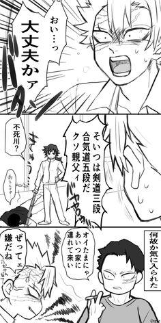 Slayer Anime, Anime Naruto, Anime Love, Kawaii, Comics, Wallpaper, Memes, Cute, Twitter