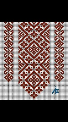 rabab qadan's media content and analytics Cross Stitch Borders, Cross Stitch Patterns, Embroidery Stitches, Machine Embroidery, Bordado Popular, Palestinian Embroidery, Tablet Weaving, Red Pattern, Pattern Books