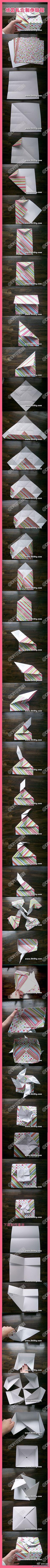 Paper gift box making tutorials