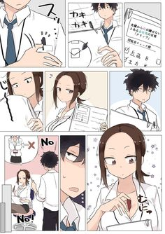 Marvelous Learn To Draw Manga Ideas. Exquisite Learn To Draw Manga Ideas. Anime Comics, Manga Anime, Anime Art, Couples Comics, Chibi Characters, Adult Cartoons, Cute Chibi, Cute Anime Couples, Manga Drawing