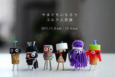 やまぐちいちろう コルク人形展 | D_MALL | EVENT