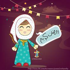 Ramadan by Nirmeen Gamal, via Behance Ramadan Cards, Ramadan Mubarak, Fest Des Fastenbrechens, Muslim Celebrations, Baby Girl Wishes, Ramadan Activities, Eid Party, Eid Greetings, Islamic Cartoon