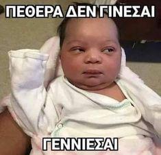 Face, Instagram, Greek, The Face, Faces, Greece, Facial
