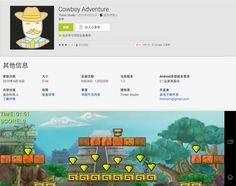 Juego (Android) con Malware duró 4 meses en Google Play y fue descargado casi 1 millón de veces