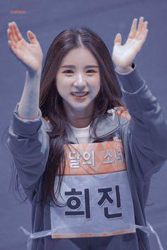 Ulzzang, Kpop Logos, Chuu Loona, Girl Korea, Cute Korean Girl, Gw, My Princess, Kpop Girls, Emoji