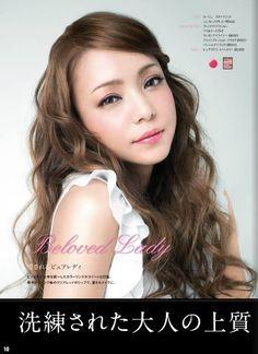 Namie Amuro 安室奈美恵 代言彩妝 KOSÉ ESPRIQUE 2013年 Mid Summer Make Pattern-「Beloved Lady」
