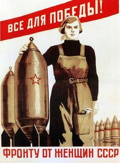 A Soviet propaganda poster from the era of the Second World War that reads 'Everything for the victory to the front from the women of the USSR'. Pin by Paolo Marzioli Ww2 Propaganda Posters, Communist Propaganda, Political Posters, Political Art, Political Events, Pub Vintage, Socialist Realism, Soviet Art, Chernobyl