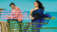 Gaali Vaaluga Song Lyrics From Agnathavasi History Class, Stylish Girl Images, Telugu Movies, Girls Image, Music Lyrics, Beautiful Birds, Love Songs, Quotations, Sweet