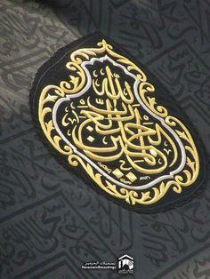A beautiful caligraphic embroidery panel on the kiswah cloth # kabah, # Mecca Mecca Kaaba, Masjid Al Haram, Mekkah, Beautiful Mosques, Islamic Art, Islamic Quotes, Allah Islam, Islamic Architecture, Madina