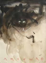 """""""Ayin"""" origen de la letra """"O"""" Obra original de Josep María Alarcón. Museo Picasso CAC Mijas.  www.alarcon4rt.com"""