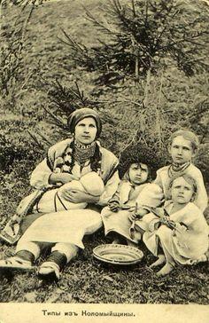 1930 -і р. Гуцули