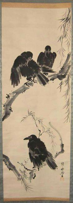 河鍋 暁斎 (Kawanabe Kyōsai, 1831–1889)