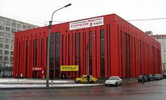 Barcode Building, St. Petersburg, Russia