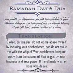 Dua For Ramadan, Ramadan Prayer, Mubarak Ramadan, Doa Islam, Islam Quran, Islamic Dua, Islamic Quotes, Ramzan Dua, Ramadhan Quotes