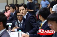 Lee Soo Hyuk High School King