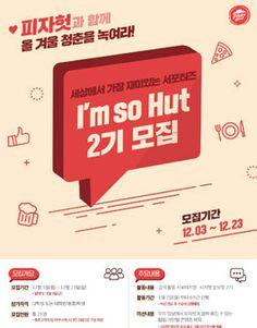 Web Design, Pop Art Design, Display Design, Logo Design, Event Banner, Web Banner, Web Layout, Layout Design, Korean Design
