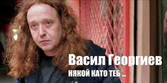 Vasil Georgiev - Someone Like You...