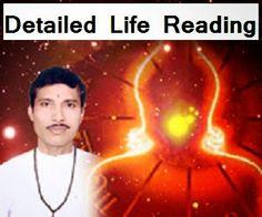 Pt Umesh Chandra - Google+ #PavitraJyotish