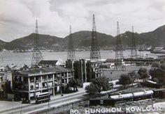 1950s Hunghom view by eternal1966e, via Flickr
