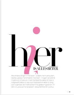 typography in JAN magazine, the Netherlands.