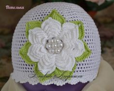 Crochet beautiful and openwork hat for a little girl. Free patterns for crochet hat with flower