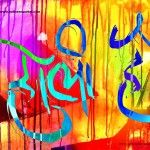 Happy Holi 2014 Images and Wallpapers