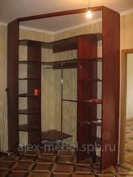 Картинки по запросу асимметричный угловой шкаф
