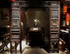 #Restaurant, #Wine, #Food, #Lifestyle, #Chinese, #DavidYeo, #Cuisine, http://www.style-tips.com/news/archives/59509