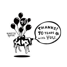 sai333さんの提案 - 大山乳業の「70周年アニバーサリーロゴ」   クラウドソーシング「ランサーズ」