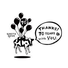 sai333さんの提案 - 大山乳業の「70周年アニバーサリーロゴ」 | クラウドソーシング「ランサーズ」