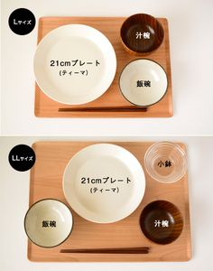 tray_21plate Japanese Table, Miscellaneous Goods, Wood Tray, Food Plating, Kitchen Tools, Food Dishes, Food Styling, Life Hacks, Table Settings