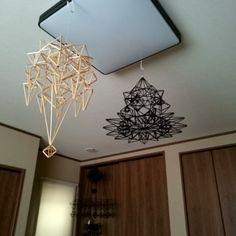 下から見上げる感じだと大丈夫そうかも 昨日は励ましコメントありがとうございました さて、どう続けるかなぁ… #ヒンメリ#希望の光が見えてきた ? #kana_himmeli #ヒンメリだらけ Handmade Ornaments, Chandelier, Ceiling Lights, Instagram, Home Decor, Candelabra, Decoration Home, Room Decor, Chandeliers