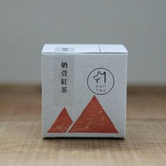 Milky Oolong Black Tea / Milk Tea without Milk / Wolf Tea / Creamy Flavor Tea Packaging, Packaging Design, Branding Design, Logo Design, Graphic Design, Cheese Packaging, Product Packaging, Oolong Tea Benefits, Tea Logo