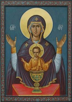 Inexhaustible Cup - Icon of the Theotokos Byzantine Art, Byzantine Icons, Religious Icons, Religious Art, All Archangels, Our Lady Of Rosary, Holy Mary, Madonna And Child, Orthodox Icons