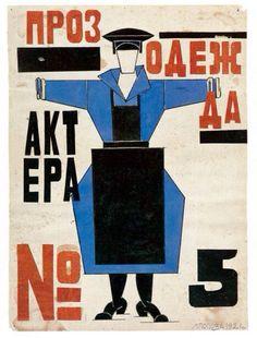 Poster by Lyubov Popova.