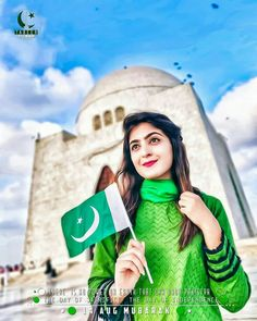 Independence Day Pictures, Pakistan Independence Day, Pretty Girls, Cute Girls, Banner Background Images, Stylish Dpz, Girls Dp Stylish, Trending Photos, Pakistani Girl
