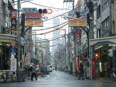 Kitchen Town (Kappabashi) - Taito - Reviews of Kitchen Town (Kappabashi) - TripAdvisor