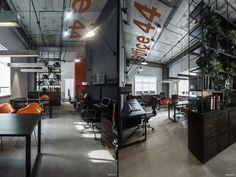 OFFICE 44 by YoDezeen, Kiev – Ukraine » Retail Design Blog