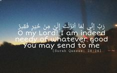 My Dua, You May, Lord, Neon Signs, Journal