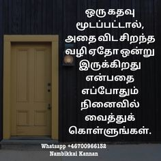 Funny Attitude Quotes, Karma Quotes, Good Thoughts Quotes, Dad Quotes, Tamil Motivational Quotes, Tamil Love Quotes, Best Quotes Images, Inspirational Quotes Pictures, Life Coach Quotes