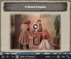 Η Φιλική Εταιρεία (βιντεομάθημα) Table Of Contents, Education, History, Cover, Books, Painting, Art, Art Background, Historia