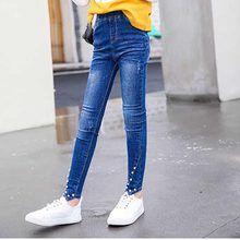 15 Ideas De Pantalones Denin Pantalones Ropa Pantalones Vaqueros
