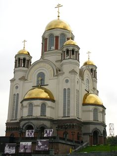 Church of the Spilled Blood, Ekaterinburg,  Russia