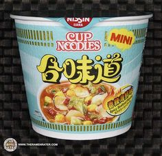 The Ramen Rater reviews an extra small instant noodle - Cup Noodle Mini Spicy Seafood variety from Hong Kong - left over from Meet The Manufacturer